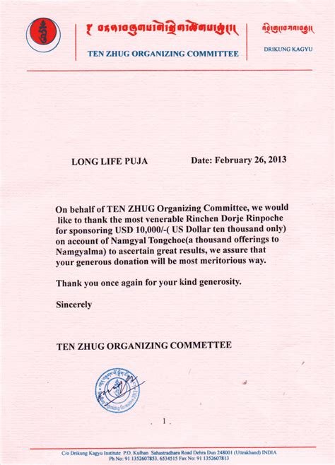 Thank You Letter For Organizing Drikung Kagyu Order Of Tibetan Buddhism Drikung Kagyu Glorious Buddhist Center Glorious