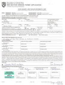 fill out an application how to fill out application