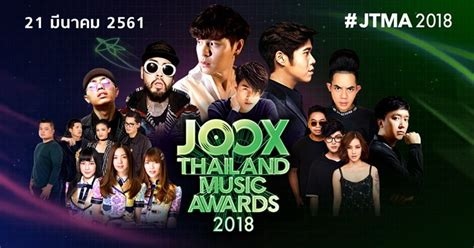 blackpink in joox เป ดโผ รายช อศ ลป นผ เข าช งรางว ล joox thailand music