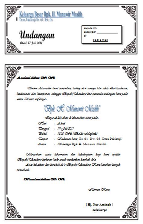 template undangan bali contoh undangan lewat fb souvenir undangan pernikahan
