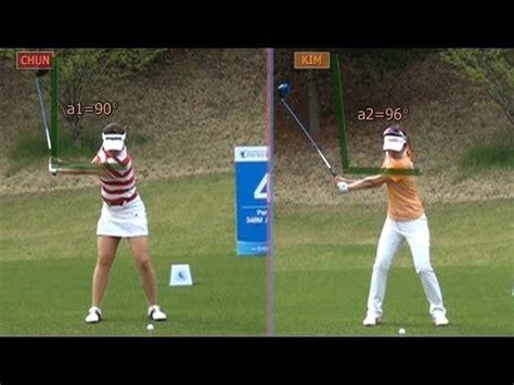 klpga swing slow hd chun in gee vs kim dana driver golf swing klpga