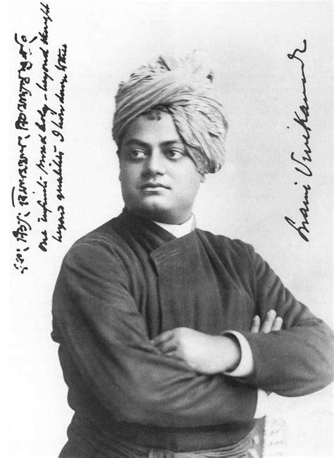 TELUGU BHAKTI SONGS: Vivekananda Geetha -PDF