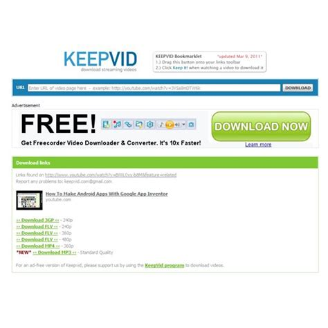 keepvid for mobile how to save flv on android