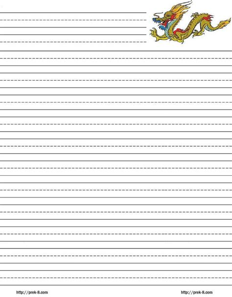 primary lined paper pirate theme free printable kids stationery free