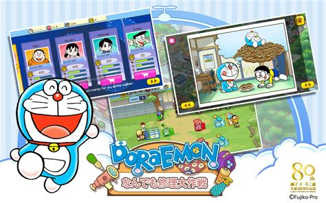 Download Game Doraemon Fishing Mod Apk | doraemon repair shop apk v1 5 0 mod free shopping apkmodx