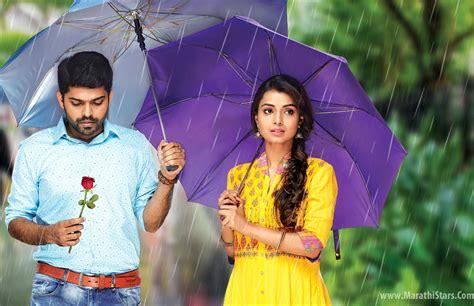 wallpaper couple marathi khulta kali khulena zee marathi tv serial cast actor