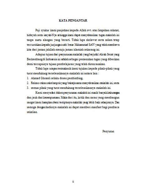 makalah membuat laporan wawancara makalah tugas artikel jurnal laporan membuat makalah