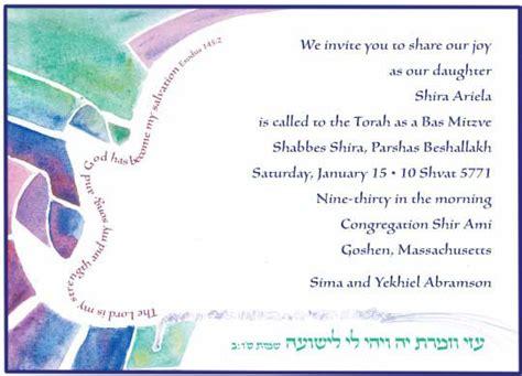 Invitation Letter Format For Teachers Day Invitations Phd Design