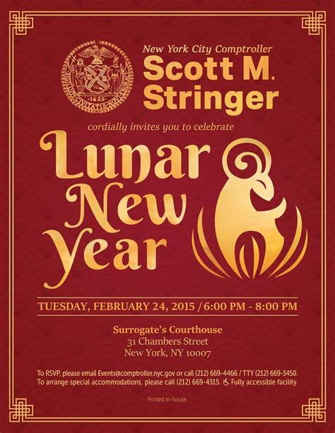 lunar new year card 2015 lunar new year office of the new york city comptroller
