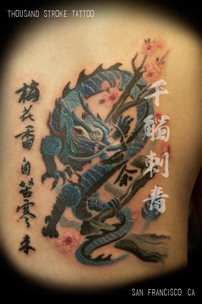 watercolor tattoos bay area work 183 thousand stroke