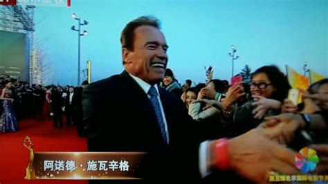 Beijing New York 2015 Film Ft Agency