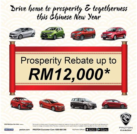 promotion proton proton promotion january 2017 187 my best car dealer