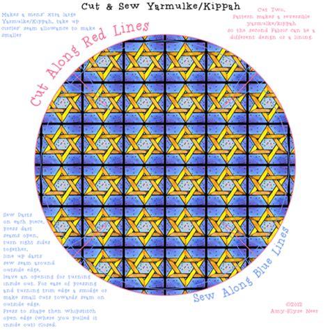 fabric yarmulke pattern stained glass star repeat yarmulke pattern amyelyse