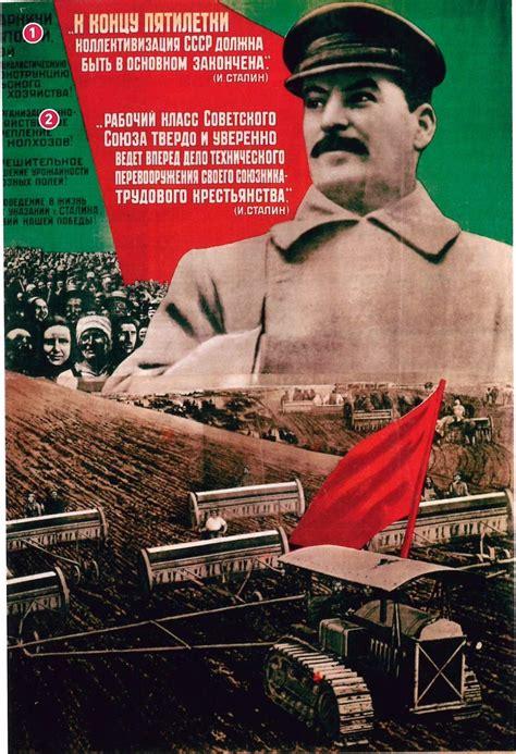 staline  la collectivisation des terres