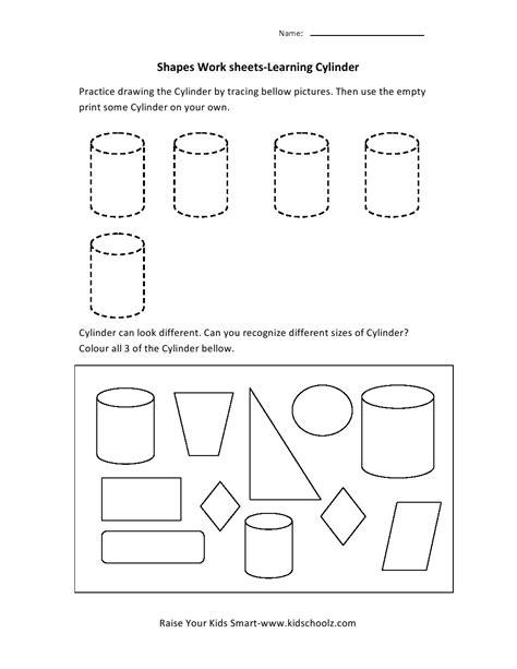 kids under 7 free printable kindergarten number unusual free printable kindergarten kids worksheet under 7