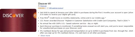 Gift Card Sign Up - discover it 100 amazon gift card sign up bonus doctor of credit