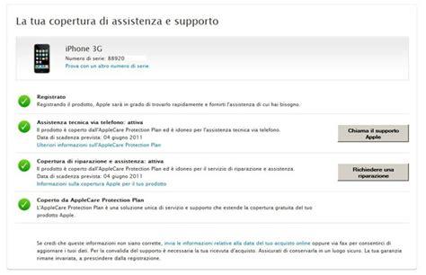 Check Apple Care For Mba by Conviene Acquistare Applecare Melapolis