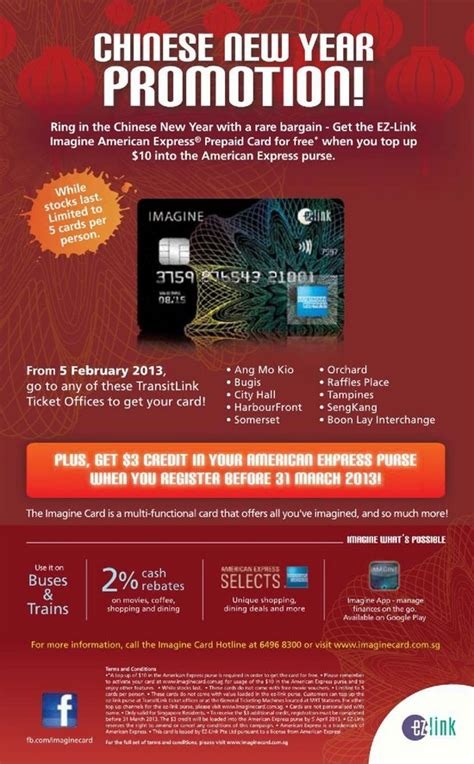 shaw new year promotion ez link new year promotion singapore great deals