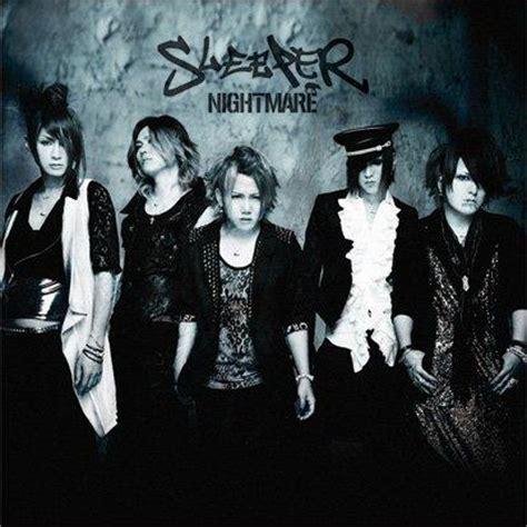 Sleeper Albums by Nightmare Visual Kei Band Jrock