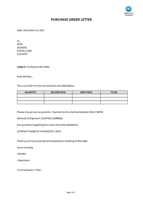 purchasing order letter templates