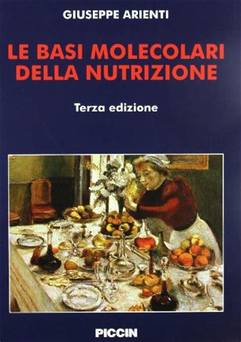 alimentazione e nutrizione umana libro libro alimentazione e nutrizione umana di aldo mariani