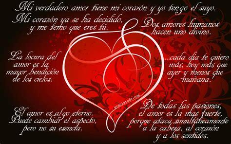 imagenes de amor con frases romanticas para enamorar im 225 genes de amor im 225 genes rom 225 nticas para enviar gratis