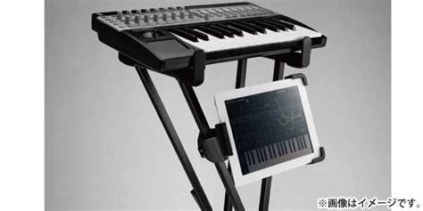 Hercules Tablet Holder Ha300 Hitam hercules stands ハーキュレススタンド gt ha300 tabgrab tablet