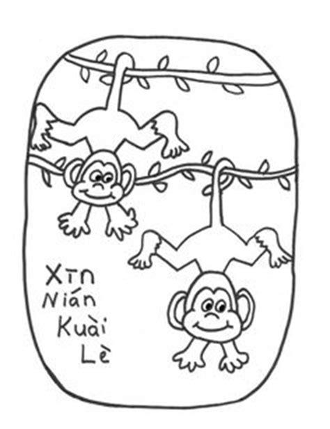 new year monkey activities for preschool new year 2016 2016 happy new year