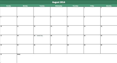 august 2014 calendar template august 2014 calendar 2014 august calendar