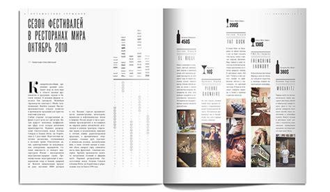magazine layout on behance three stars on behance