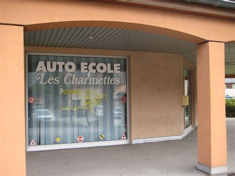 bureau des autos 钁e auto ecole les charmettes office de tourisme la chambre