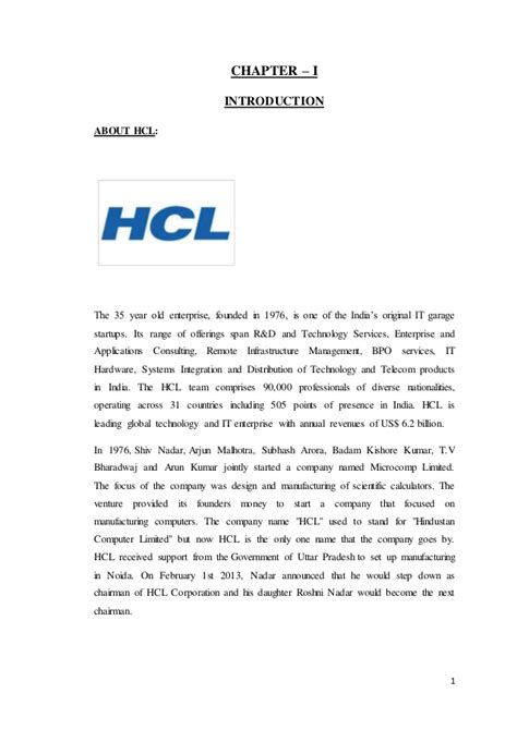 Hcl Summer Internship 2015 For Mba by Hcl Cdc Project