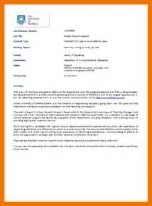 6 job advertisement template assistant cover letter