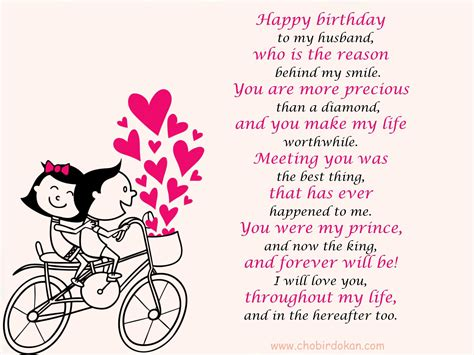 Happy Birthday To Husband And by Happy Birthday Poems For Him Poetry For Boyfriend Or