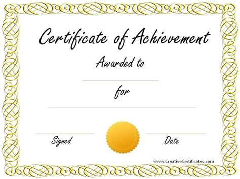 template for a certificate of achievement free customizable certificate of achievement