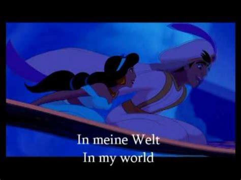 il mondo è mio aladin testo a whole new world il mondo 232 mio italian version ly