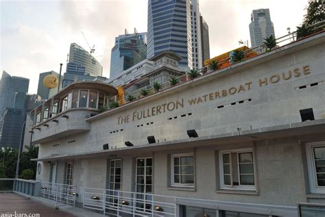 singapore boat house boathouse restaurant at the fullerton waterboat house