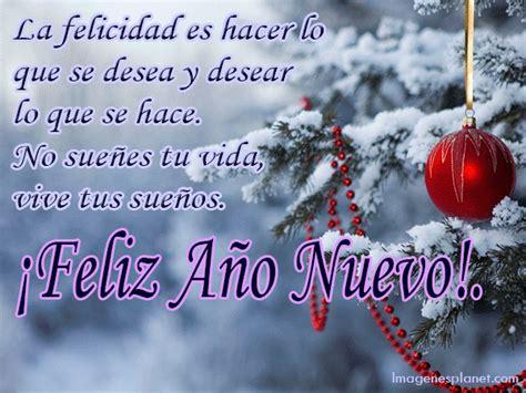 feliz navidad poemas y cartas de amor novelas el espacio de amor feliz navidad y prospero a 209 o nuevo