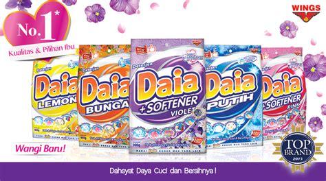 Daia Deterjen Dan Pelembut Violet wings indonesia