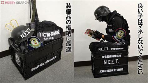 crunchyroll neet army equipment cases go on sale