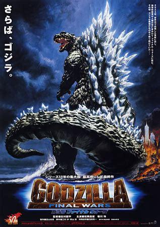 godzilla final wars japanese  poster  chirashi vera
