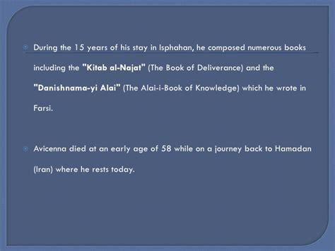 ibn sina biography ppt topik 2 biography ibn sina
