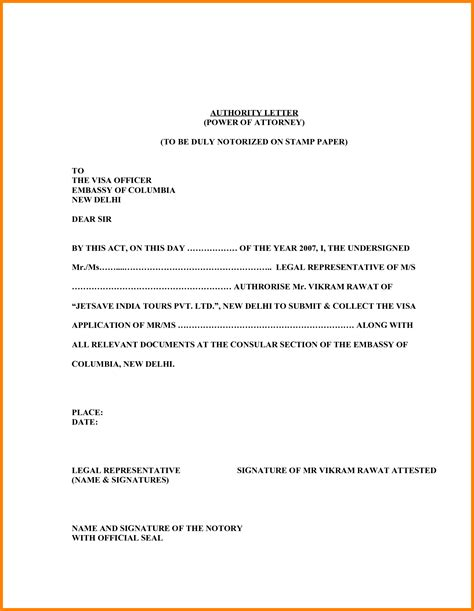 Authorization Letter And Power Of Attorney 14 Simple Power Of Attorney Letter Template Ledger Paper