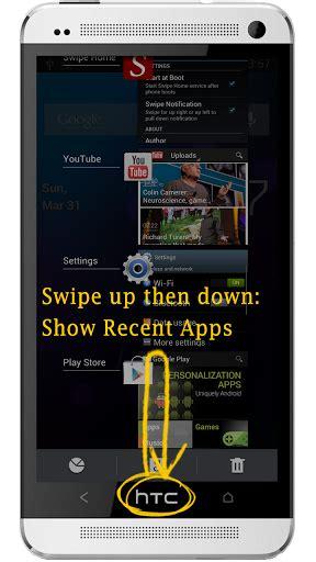swipe home button v1 2 5 apk free newkingandroid