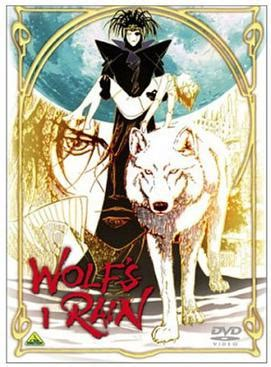 Komik Wolf S 1 2 End By Keiko Nobumoto list of wolf s episodes