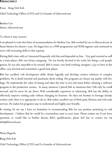 Appraisal Letter For Software Developers employment reference letter for software