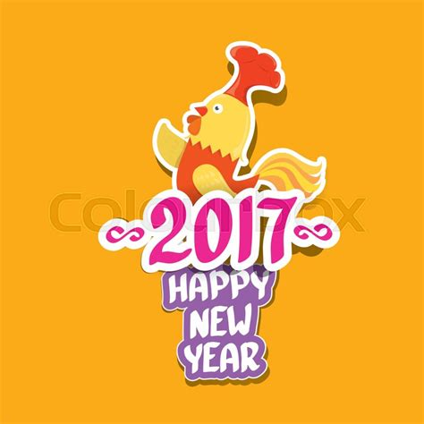 new year 2017 animal happy new year 2017 with rooster