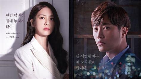 download film exo next door episode 3 sinopsis drama film korea sinopsis drama korea night light