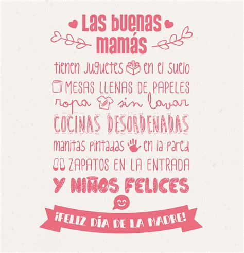 Imagenes Con Frases Bonitas Para Las Madres | frases para el dia de la madre con lindas imagenes para