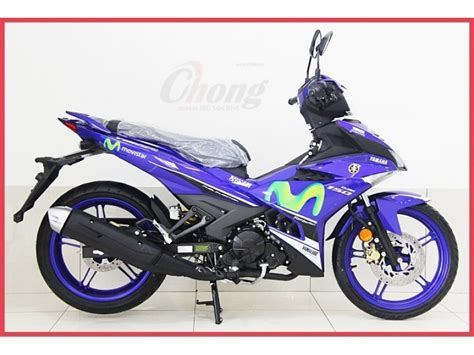 Yamaha R25 Movistar Durable Motor Cover Blue brand new yamaha y15zr gp edition
